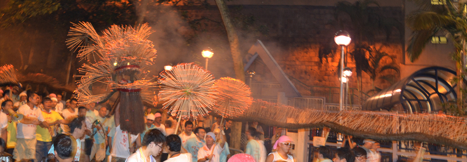 Fire Dragon Dance in Tai Hang